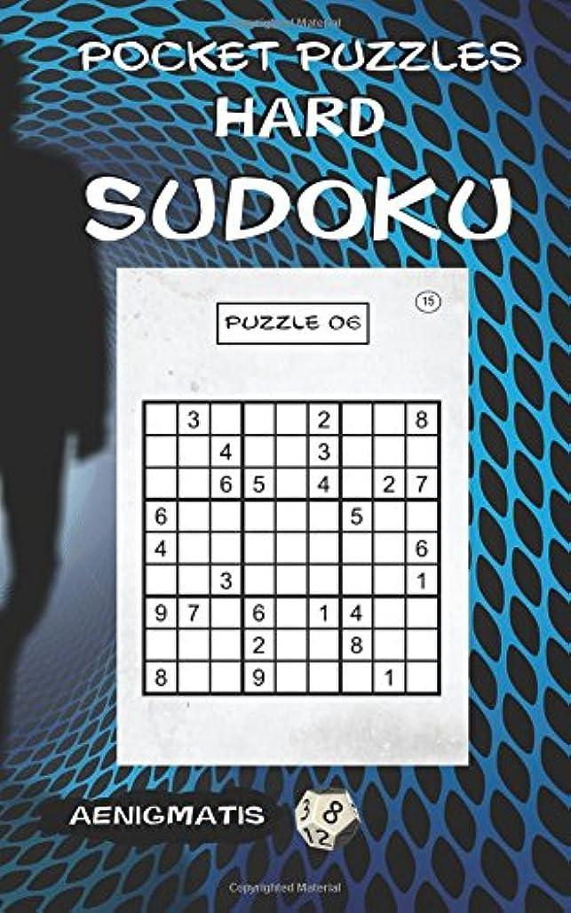 ポークアノイみなさんPocket Puzzles - Hard Sudoku (large print)