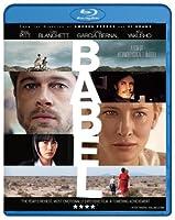 Babel [Blu-ray] [Import]