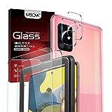 MSOVA 2 Piezas Protector de Pantalla Compatible con Samsung Galaxy A51, 2 Piezas Protector de Lente de Cámara, Cristal Templado de HD Anti-arañazos Compatible con Samsung Galaxy A51