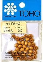 TOHO ウッドビーズ6mm R6-1(ベージュ) 5Pセット