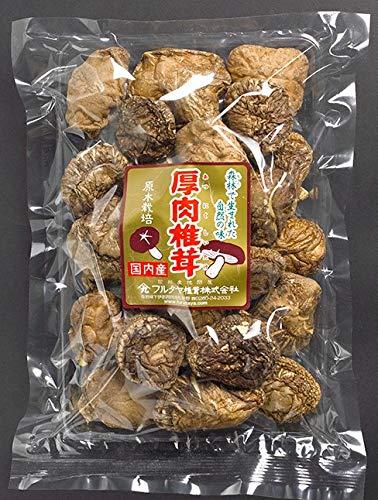 国産・原木干し椎茸 厚肉どんこ椎茸 120g【家庭用に最適】
