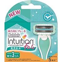 シック・ジャパン イントゥイション ファブ 替刃 敏感肌用 (3個入) 女性用カミソリ 3個セット