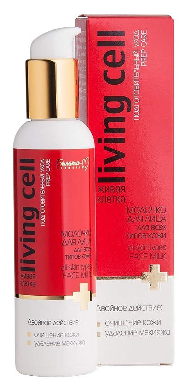 オープニング先入観外出Bielita & Vitex | All Skin Types Face Milk | Living Cell |Cleansing the skin | Makeup Removal | Prep Care |