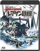 吹替シネマ2021 レマゲン鉄橋-HDリマスター版-