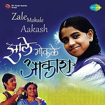 Zale Mokale Aakash