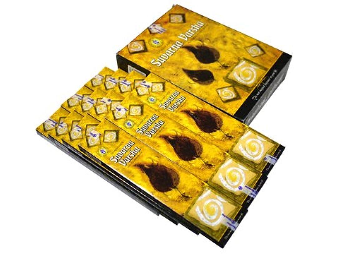 八百屋さん継続中ニックネームSHANKAR'S(シャンカーズ) スワルナワルシャ香 スティック SUVARNA VARSHA 12箱セット
