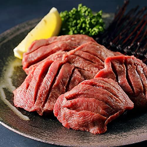 仔牛タン (皮なし) 約650g 焼肉 しゃぶしゃぶ 塩釜焼き牛タン 牛タンブロック