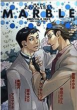 MARBLE―New boys love anthology (Vol.4(2005)) (Marble comics)