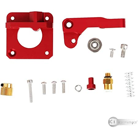 3DINNOVATIONS Upgrade 3D Printer Parts MK8 Extruder Aluminium Alloy Block Bowden Extruder 1.75 mm Filament for Creality 3D Ender 3, CR-7, CR-8, CR-10, CR-10S, CR-10 S4 and CR-10 S5 and any 3D Printer