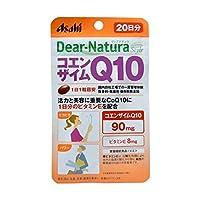 【お徳用 4 セット】 ディアナチュラスタイル コエンザイムQ10 20粒×4セット