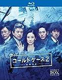 連続ドラマW コールドケース2 ~真実の扉~ ブルーレイ コンプ...[Blu-ray/ブルーレイ]