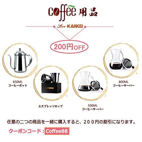 Love-KANKEI『エスプレッソカップステンレス2個セット』