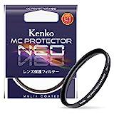 Kenko カメラ用フィルター MC プロテクター NEO 58mm