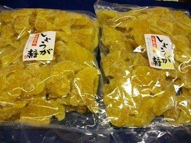 もっとお得な業務用 しょうが糖 2kg(1kg×2) 生姜糖/ドライフルーツ