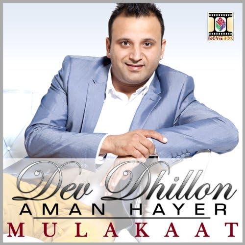 Dev Dhillon & Aman Hayer