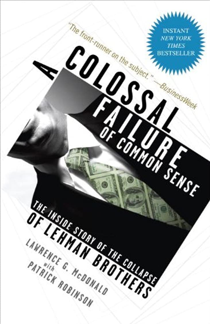 欠陥とティームトランザクションA Colossal Failure of Common Sense: The Inside Story of the Collapse of Lehman Brothers (English Edition)