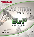 Tibhar Evolution EL-P, 2,1 - 2,2 mm, rot