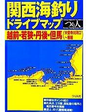 関西海釣りドライブマップ 越前・若狭・丹後・但馬(大聖寺川河口~居組)