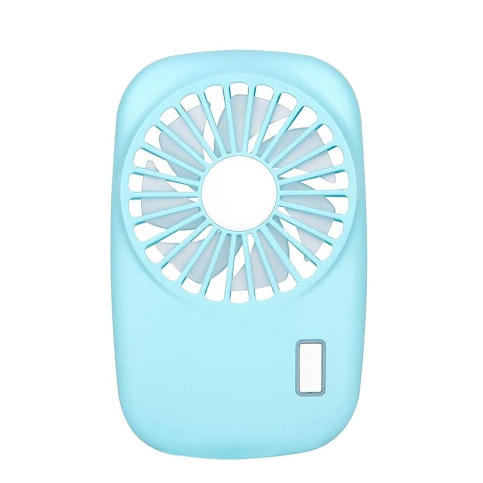 自己尊重磁気おじさんSellKuo ミニ扇風機 手持ち扇風機 携帯扇風機 USB充電式 超軽量 小型 2段風量調節可 可愛い 3色 7枚羽根 (水色)