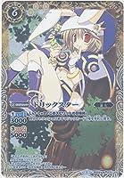 トリックスター(Mレア)/バトルスピリッツ オールキラブースター 眩き究極の王者/バトスピ/シングルカード