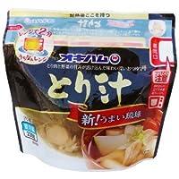 沖縄の家庭料理 うちなぁレンジとり汁 230g×20個 オキハム とり肉と野菜の甘みが溶け込んだ味わい深いおつゆです