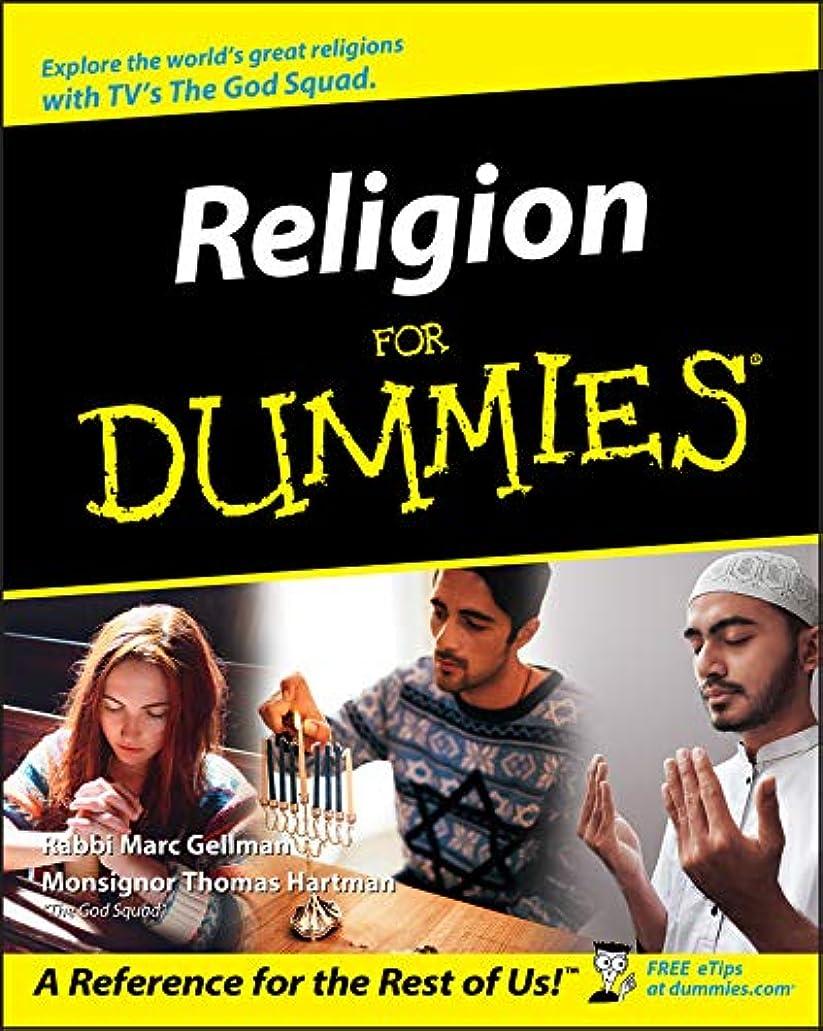 ペリスコープ進む十分ではないReligion For Dummies (English Edition)