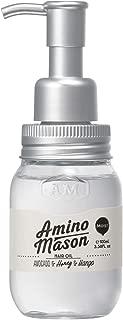 Best amino mason hair oil Reviews