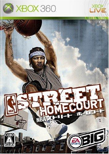 NBAストリート ホームコート
