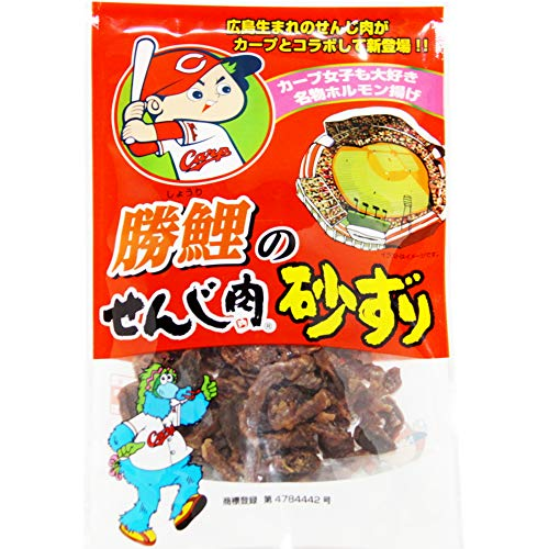 【広島名産】 カープ勝鯉のせんじ肉砂ずり1袋65g ホルモン珍味【大黒屋食品】ネコポス便