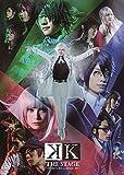 舞台「K RETURN OF KINGS」(Blu-ray)[KIXM-372/3][Blu-ray/ブルーレイ]
