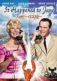 ハッピー・ロブスター [DVD] image