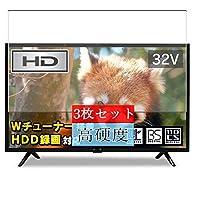3枚 Sukix フィルム 、 IRIS OHYAMA 32V型 32WB10P 液晶 テレビ 向けの 液晶保護フィルム 保護フィルム シート シール(非 ガラスフィルム 強化ガラス ガラス )