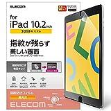 エレコム iPad 10.2 (2019) フィルム 防指紋 光沢 TB-A19RFLFANG