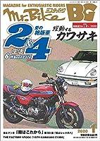 Mr.Bike BG (ミスター・バイク バイヤーズガイド) 2020年1月号 [雑誌]