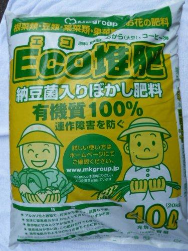 エコ堆肥20kg(納豆菌入りぼかし肥料)、石灰,鶏糞油かすが不要 お買い得!