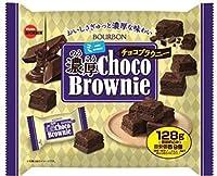 ブルボン ミニ濃厚チョコブラウニー 128g ×12袋
