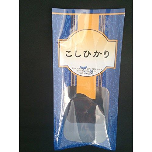 エッジスタンド米袋 こしひかり 1kg用 100枚