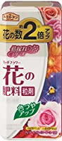 アース製薬 アースガーデン リッチフラワー 花の肥料 粒剤 210g
