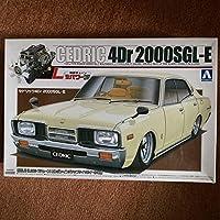 アオシマ セドリック 4DR 2000SGL-E 330 L型パワーL20ET エンジン付き 白いイラスト
