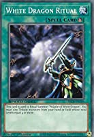 遊戯王 SBCB-EN189 白竜降臨 White Dragon Ritual (英語版 1st Edition ノーマル) Speed Duel: Battle City Box