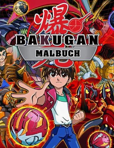 Bakugan Malbuch: Wunderschöne Bakugan-Bilder, die Kindern und Fans helfen, sich zu entspannen und zu erholen. Hochwertige Bilder und riesige Seiten