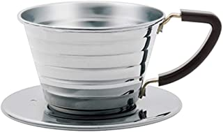 Kalita Stainless Steel Wave 155 Coffee Dripper, Size, Silver