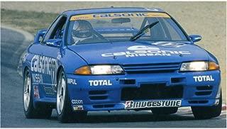Nissan CALSONIC SKYLINE GT-R Race Car '93 by Fujimi Model