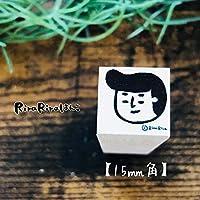 ヤンキーくん*顔だけ【15mm角】☆ラバースタンプ