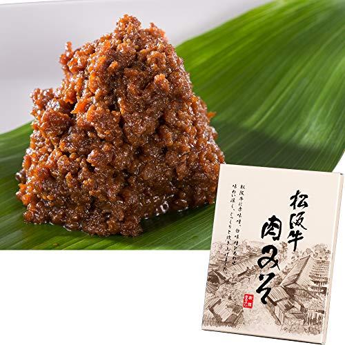 松阪牛 肉みそ 80g メール便配送 三重 松阪 お土産 NP