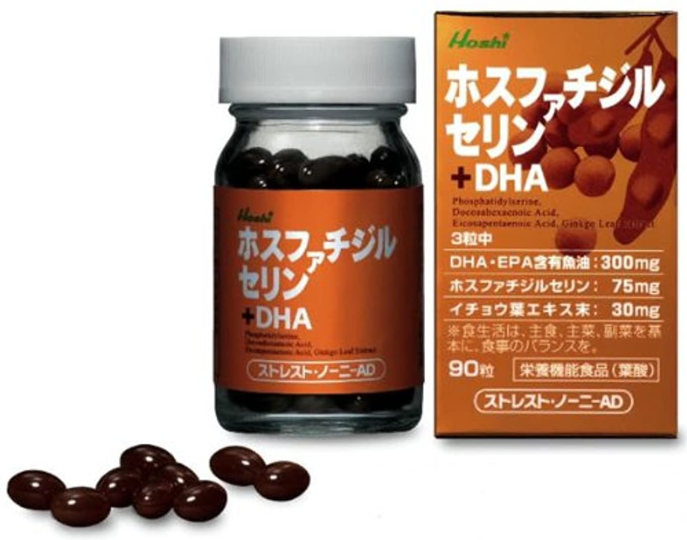 配管メンターミュート【3個】ストレスト?ノーニAD ホスファチジルセリン+DHA 90粒x3個 (4905866120182)