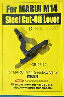 GUARDER 東京マルイ電動ガン M14シリーズ用 強化カットオフレバー GE-07-32