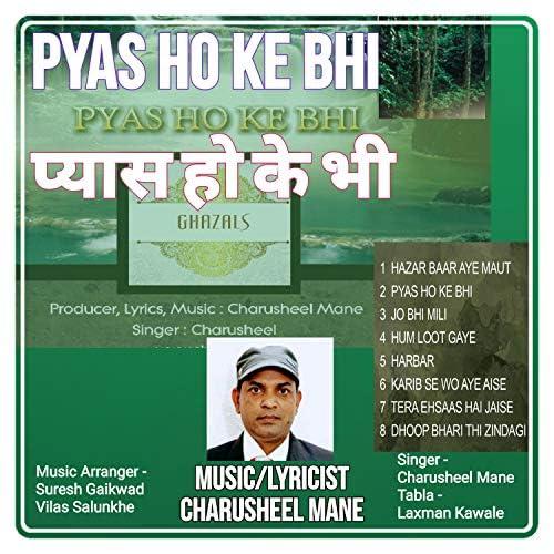 Charusheel Mane