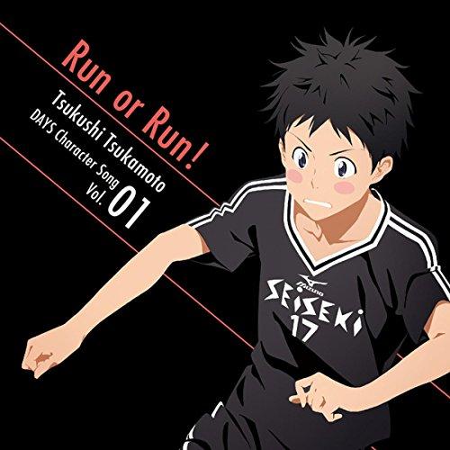 Run or Run!