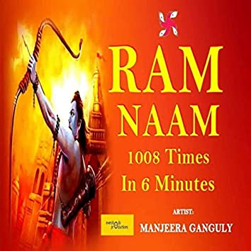 Ram Naam 1008 Times in 6 Minutes